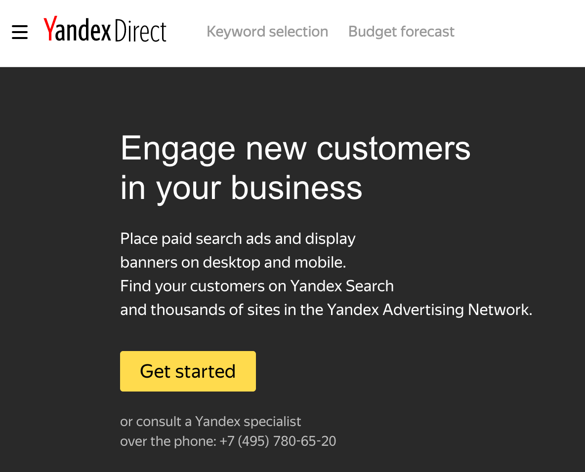 Yandex Direct Get Started